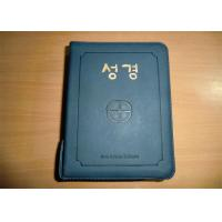 Full Color Custom Bible Printing Manufactures