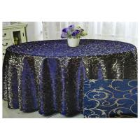 China Flame Retardant Oxford Cloth Waterproof Jacquard Wide In Width For Table Cloth on sale