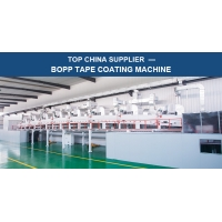 China Plastic Film Adhesive 1300mm BOPP Tape Coating Machine on sale