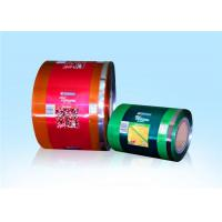 Biodegradable Plastic Packaging Film Roll Custom Printed Water Resistant