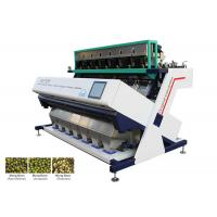 Professional Coffee Bean Color Sorter , 1350KG Automatic Sorting Machine Manufactures