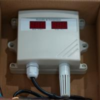 Smart humidity sensor 4 20ma indoor and outdoor air temperature sensor for agricultural Manufactures