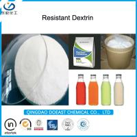 White Corn Resistant Dextrin In Food With High Fiber Content CAS 9004-53-9 Manufactures