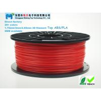 Hot sale 2016 3mm 1.75mm ABS PLA filament 3D printer consumable Manufactures