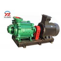China Explosion Proof Motor Centrifugal Dewatering Pump , GC Series Dam Water Pump on sale