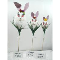 Handmade egg,easter ornaments and gifts,Size:47cm,High quality with competitive price Manufactures