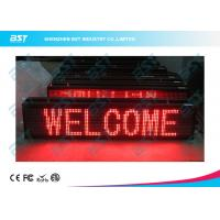 Indoor P7.62 Led Moving Message Display , Double sided scrolling LED display Manufactures