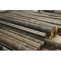 Quality DC53  cold work tool steel mould steel for sale