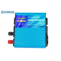 300W DC to AC Pure Sine Wave Power Inverter Manufactures