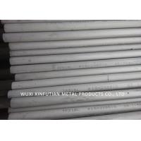 310S Grade Stainless Steel Seamless Pipe , Decorative Seamless Steel Tube Manufactures