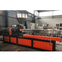 Buy cheap Recycle Double Screw Extruder , Highly Automatic Pellet Making Machine from wholesalers
