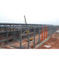 Prefabricated Logistic Structure Steel Warehouse H Beam Wind Resistance Manufactures