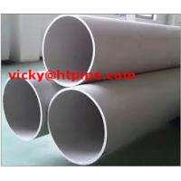 stainless 347h pipe tube Manufactures