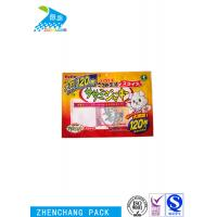 China Daily Food 3 Side Seal Pouch Packaging Custom Printed Heat Seal Packaging Bags on sale