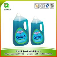 Qilijia Dishwashing Detergent/ Liquid Detergent In Hebei China Manufactures