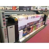 Home Textile Sublimation Printing Fabric Digital Inkjet Roll To Roll Machine Manufactures