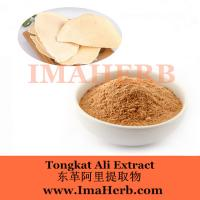 China 100% Natural High Quality Tongkat Ali Extract 200:1 Improve sexual function on sale
