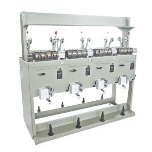 China Adjustable  Yarn Doubling Machine , Yarn Twisting And Doubling Machine on sale