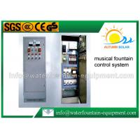 Electric Water Fountain Control Panel GGD Standard Cabinet CE Low Voltage Manufactures