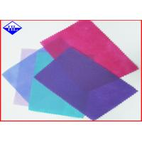 Buy cheap 100% PP Spunbonded Non Woven Fabric Cloth Rolls For Shoe Cover Shrink Resistant from wholesalers