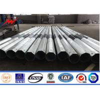 China Powerful Galvanized Steel Pole Electric Utility Pole With FRP 9m 7.2mm on sale