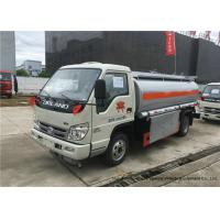 China Forland 1000 Gallons Fuel Carrier Truck For Diesel Oil / Crude Oil  5000 Litres on sale