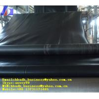 LDPE waterproof membrane in China Manufactures