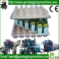 Paper seedling tray making machinery Manufactures