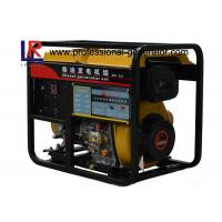 Air - Cooled Direct Injection 5kw Small Diesel Portable Generator with AVR Manufactures
