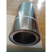 Bright Silver Shining GR1 Titanium Foil Sheet Coil Cold Rolled Surface Manufactures