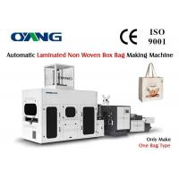High Performance Non Woven Fabric Making Machine Computerized Manufactures