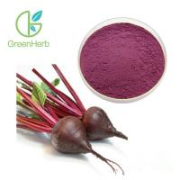 Buy cheap Food and Beverage Ingredients Beetroot Extract Powder/ Red Beet Root Extract from wholesalers