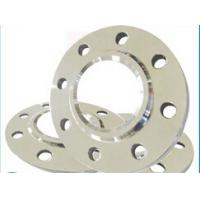 Forged Steel SS316 Flange Manufactures
