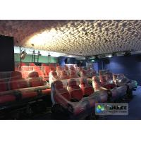 Virtual Reality 5D Theater System 2 Years Warranty Genuine Leather / Fiberglass Manufactures