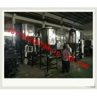 Made in China Verical Mixer with dryer OEM Producer/Big Vertical Drying Mixer Cheap Price/Drying Blender Manufactures
