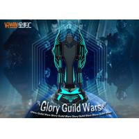 Buy cheap Glory Guild Wars Vr Flight Simulator For Tourist Attractions / Star Hotels from wholesalers