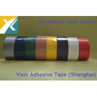 China Duck tape Duct Cloth Tape black duck tape green duck tape yellow fabric tape red fabric tape black waterproof tape on sale
