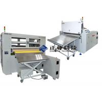 Quality High Efficiency Industrial Cutting Machine For PP / Prepreg , Purely Mechanical Cutting for sale