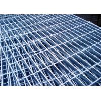 Buy cheap 32x5 25x5 Serrated Bar Grating Industrial Floor Grates 10mm-2000mm Width from wholesalers