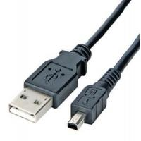 USB 2.0 Cable (SH-USB7006) Manufactures