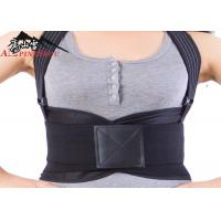 Men And Women Waist Back Support Belt With Double Elastic Orthodontic PP Strips Manufactures