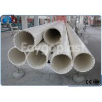 China Plastic Pipe Extrusion Machine For PVC Silent Pipe / UPVC Hollow Silent Pipe on sale