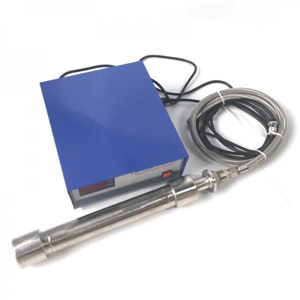 ultrasonic tube reactor cleaning machine 28khz/40khz 1000Watt transducer and generator