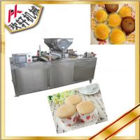 220v50hz Cake Baking Equipment , Cake Tray Forming Machine Intelligent Control Manufactures