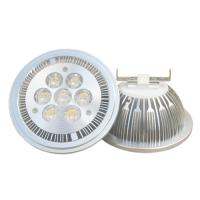 90-260V ac, AR111, 7 watt, Spot light bulb, cool white/warm white made by Youth Green Lighting Manufactures