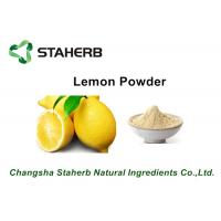 Lemon Extract Fruit Extract Powder , Natural Fruit Extract Powder 2 Years Shelf Life Manufactures