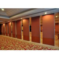 Quality Folding Portable Wall Partitions Hall Partition Wall No Floor Track for sale