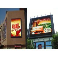 China High Performance Large Outdoor Advertising Led Display Rental P3.91 P4 P4.81 P5 P6 P8 P10 on sale