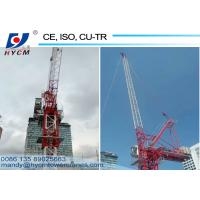 China QTD63 Luffing Jib Tower Crane with 25m Boom and 6.0ton Max. Load Construction Crane on sale