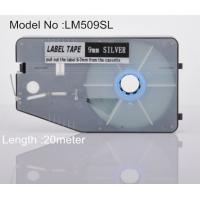 Buy cheap 9mm silver Label Maker Tape 20M commercial for cable identification from wholesalers